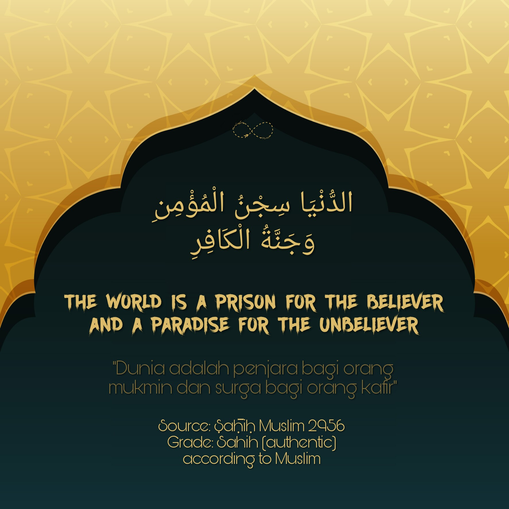 islamic quotes quote islam muslim nasihat nasehat hijra