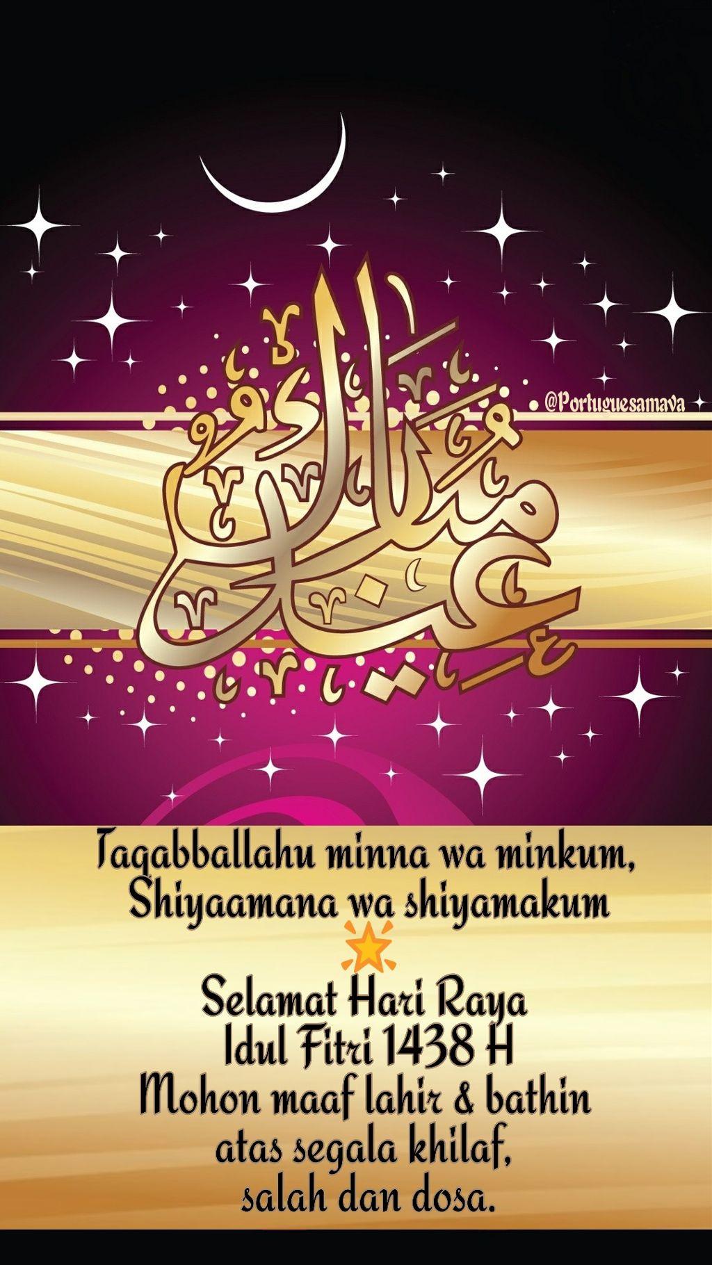 Eid Mubarak Greetings Idulfitri Lebaran2017 Eidmubarak2