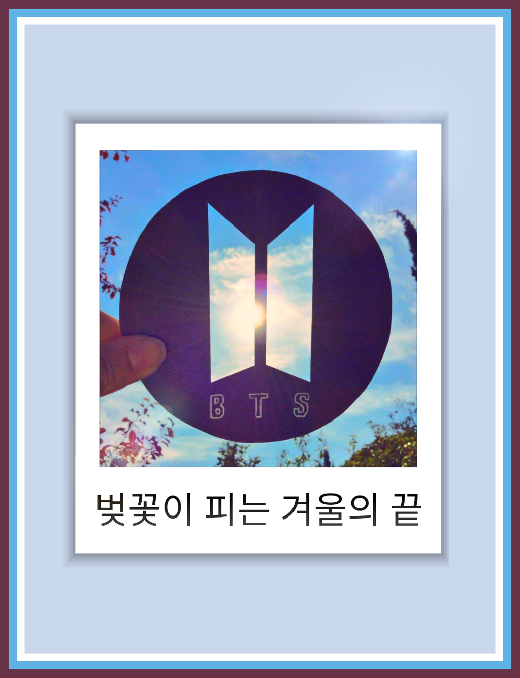 Newlogo Bts Logo Tumblr Wallpaper 벚꽃이 피는 겨울의 끝