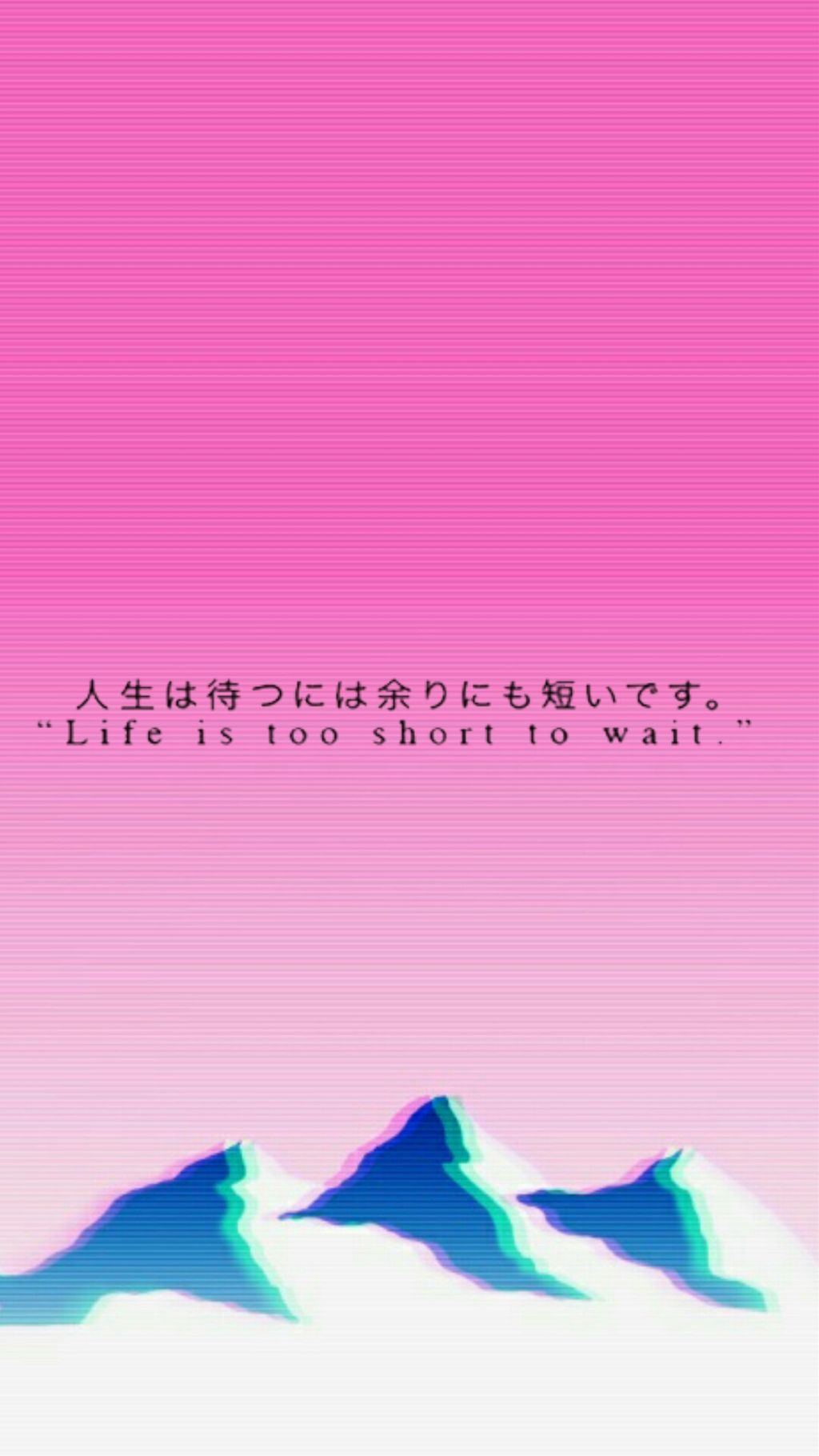 vaporwave pink quotes & sayings quotes blue pinksky aes...