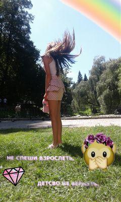 summertime freetoedit