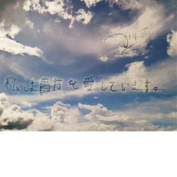 sky him dkd memory ユイ
