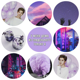 """exo exom luhan chullout purple """"здесь"""