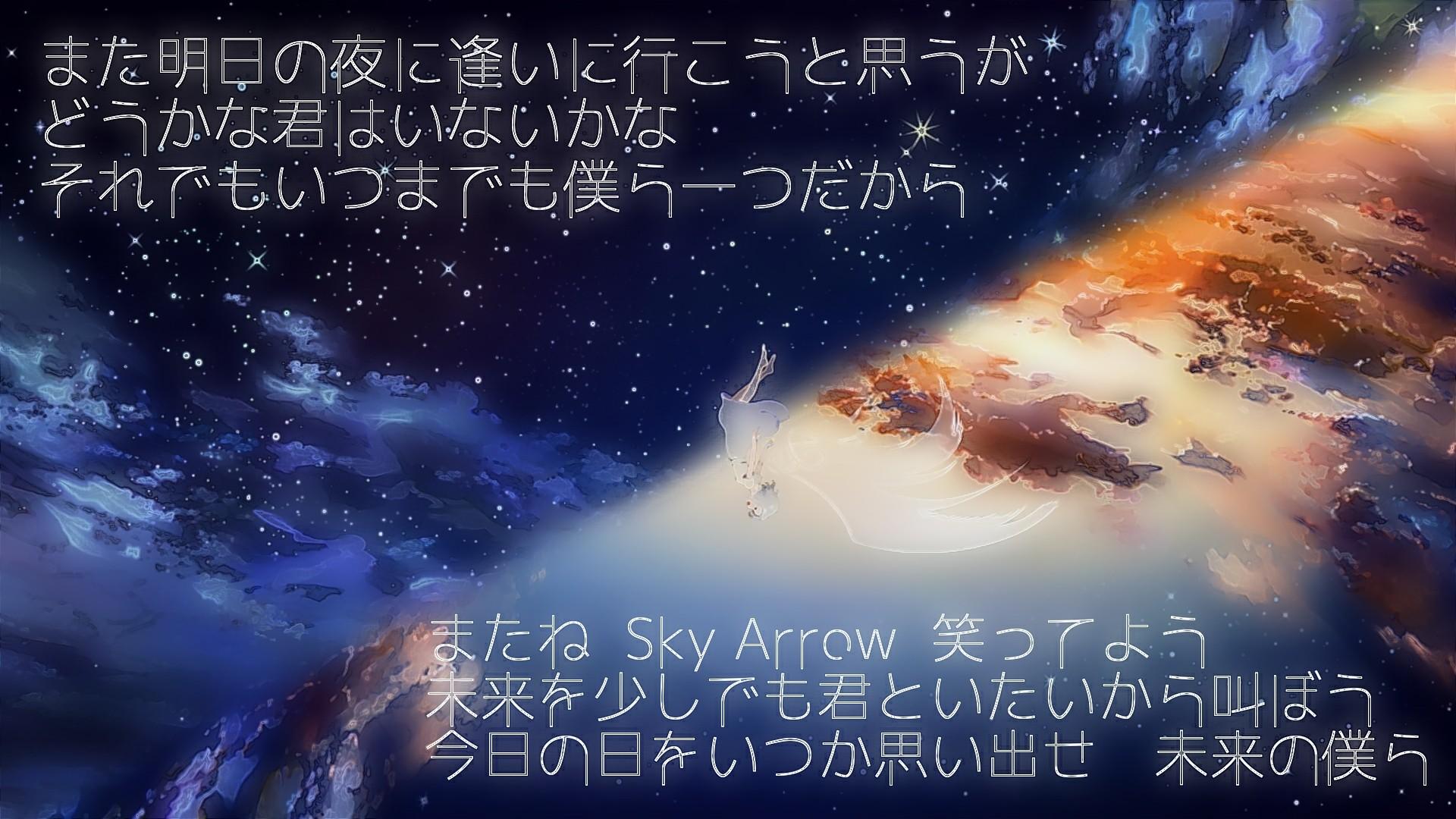 歌詞画 アスノヨゾラ哨戒班 Orangestar ボカロ Image By 結羅 ありがとうございました