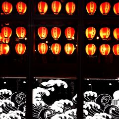 bar izakaya lantern neighborhood japan