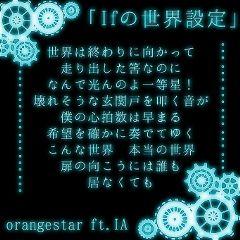 歌詞画 ボカロ orangestar ia vocaloid freetoedit
