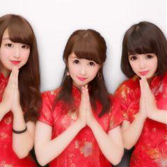 freetoedit china dress red japanese