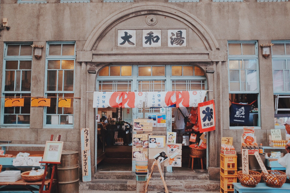#Japan #onomichi