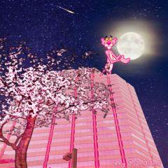 freetoedit myinspiration pinkpanther moon tree