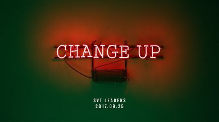 freetoedit svt comeback seventeenkpop