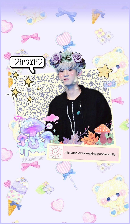Chanyeol Phone Wallpaperbackground Kpop Exo Chanyeol
