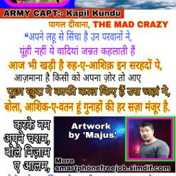 freetoedit majus indianarmy army salute