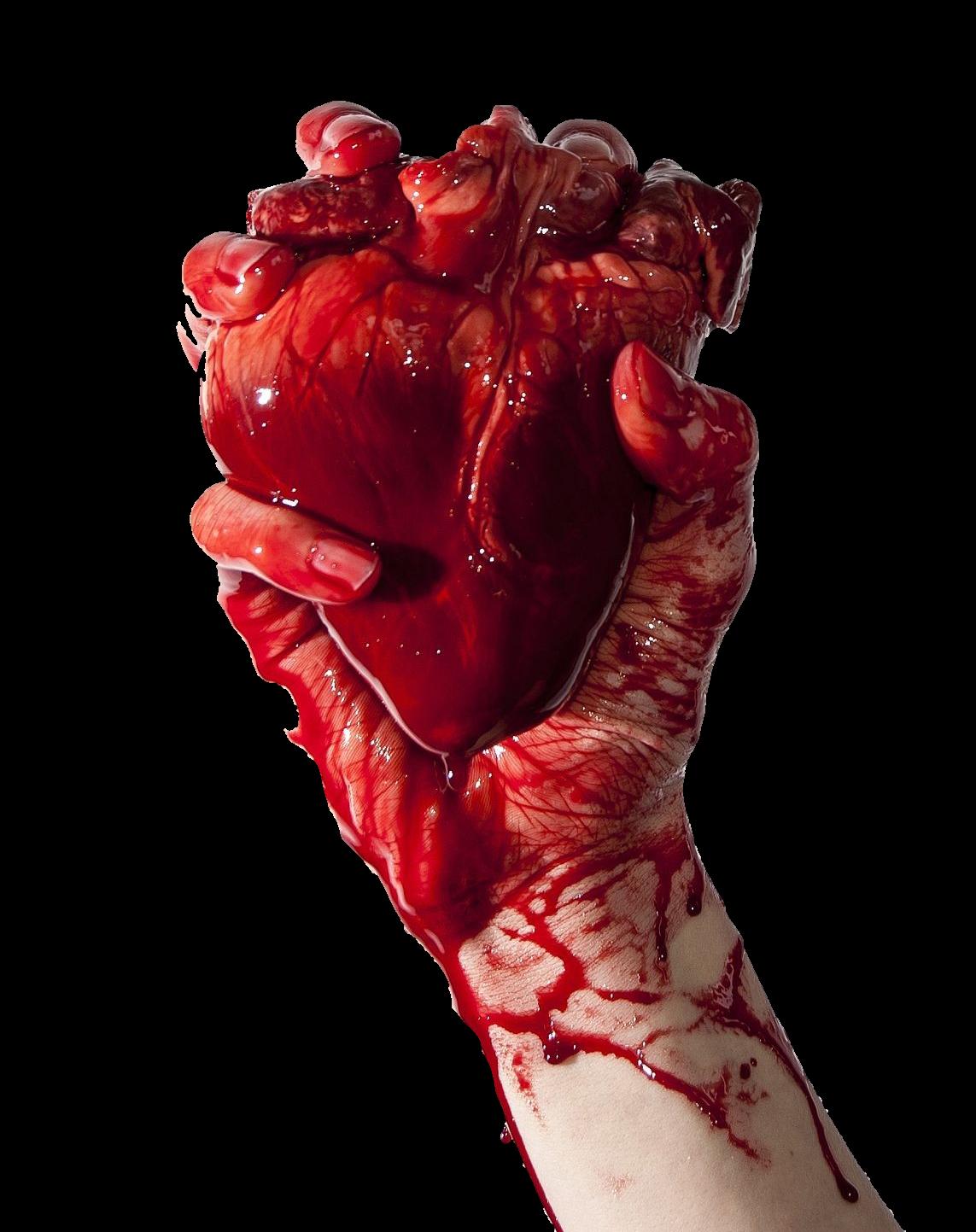 Сжатое сердце в картинка