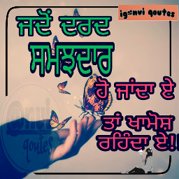 1000+ Awesome punjabipoetry Images on PicsArt