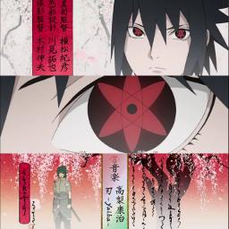 sasuke sasukeuchiha uchiha naruto narutoshippuden