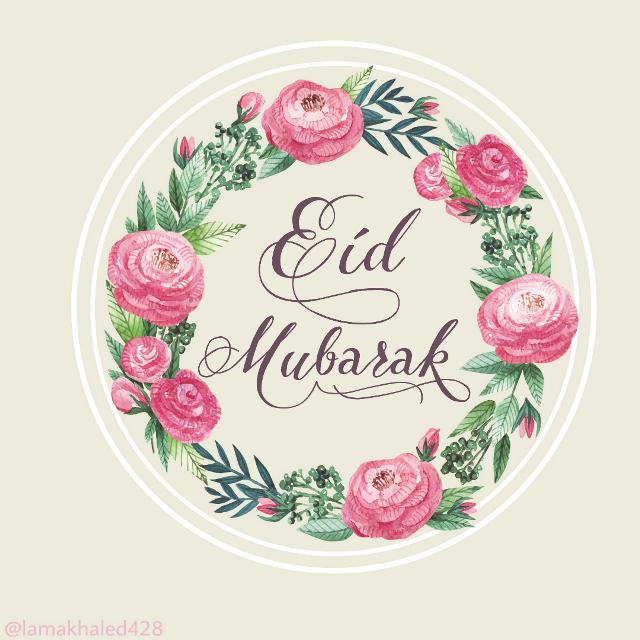 #freetoedit #eidmubarak #eid2018 #myedit #circle #flowers #words #eid #Muslim #mubarak #islam #ramadan #leaves #remix #remixit #edit ☺️💜