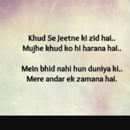 1000+ Awesome shayri Images on PicsArt