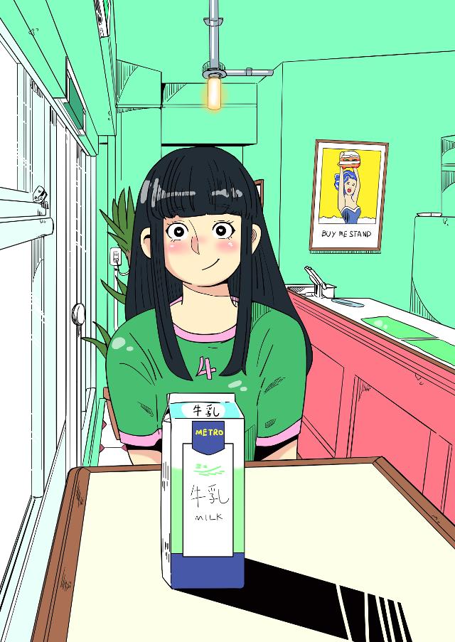 #freetoedit #cafe #drawing #girl