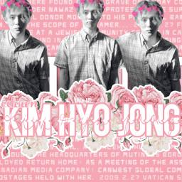 edawn kimhyojong