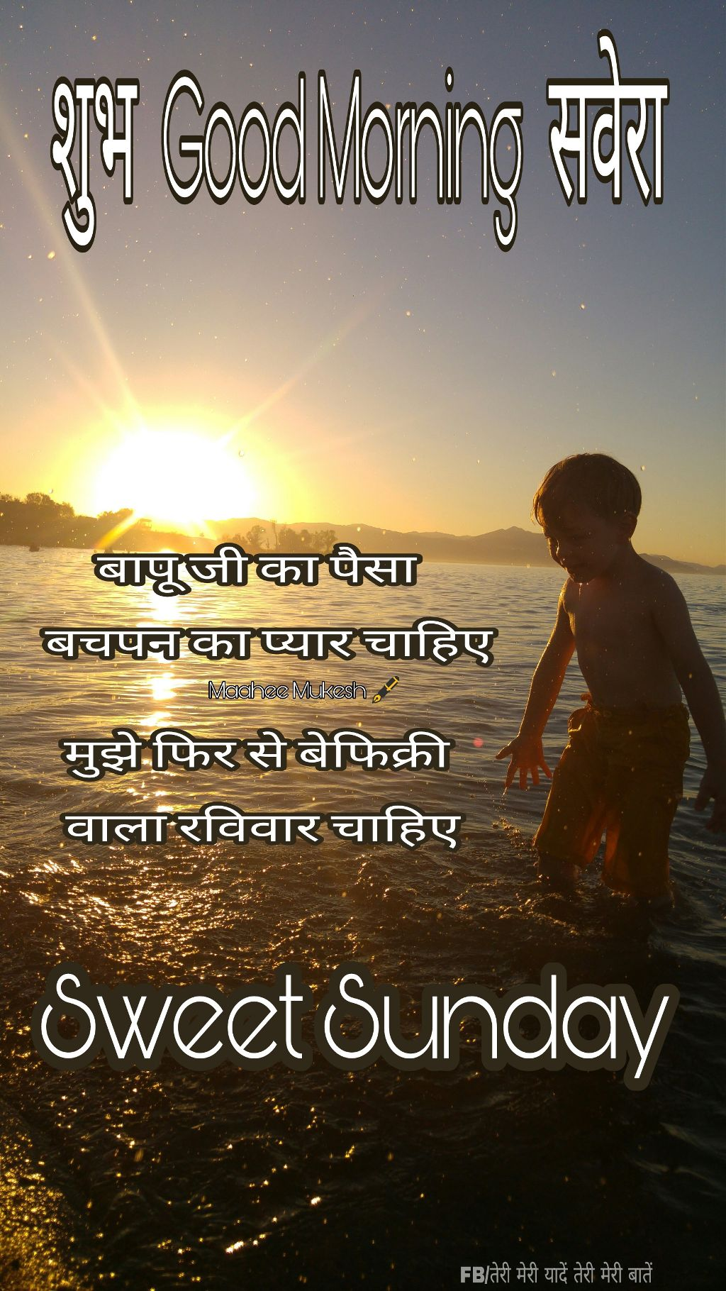 Punjabi shayari images in hindi