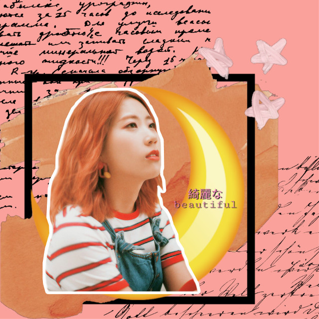 i tried to make edit with woo jiyoon (from bol4 duet) #bol4 #woojiyoon #bolppalgan4 #bolppalgansachungi #korean #koreangirl #edit #beautiful #pinkaesthetics #pink #moon #볼빨간사춘기  @varyo_chan13