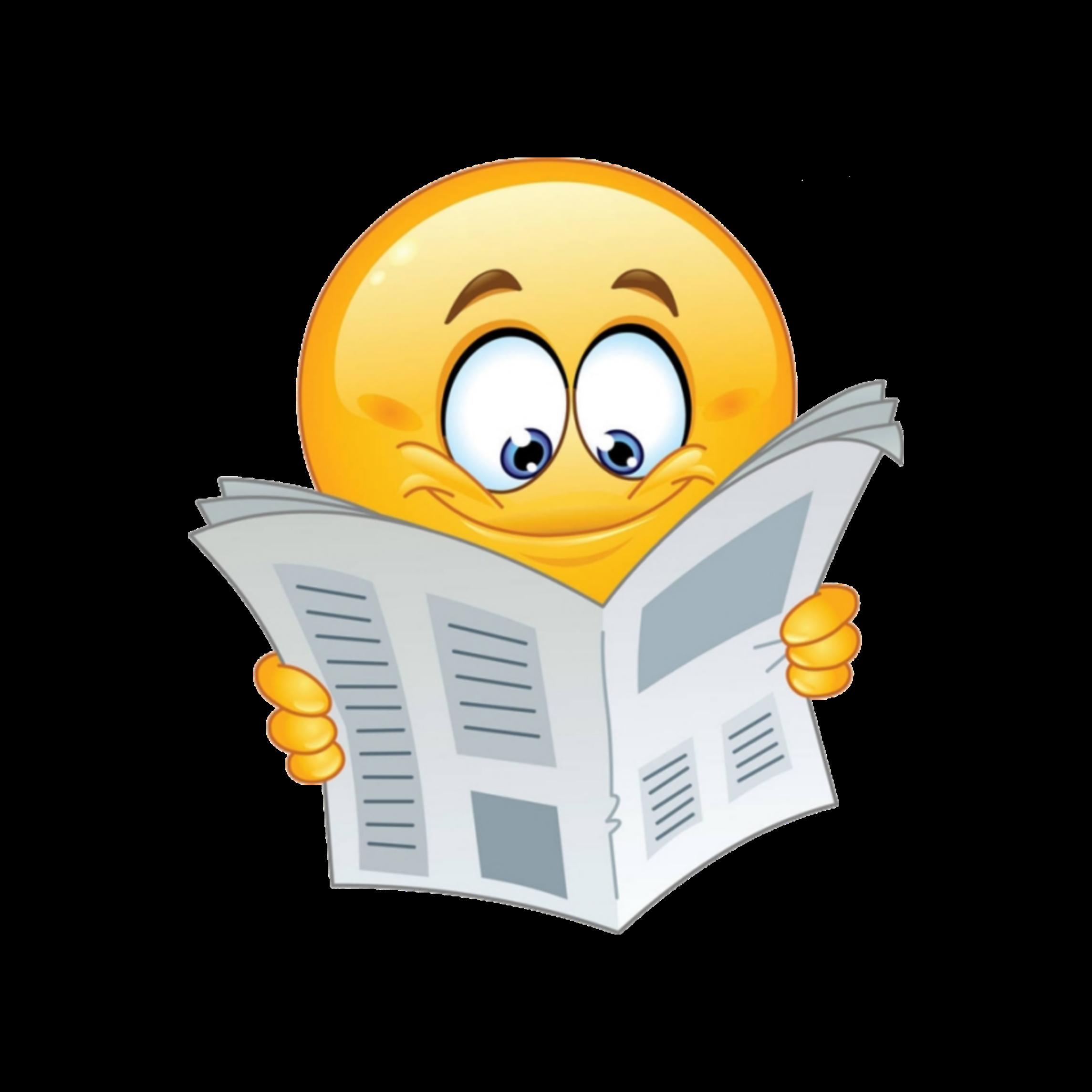 картинки с читающими смайлик рецепт знания