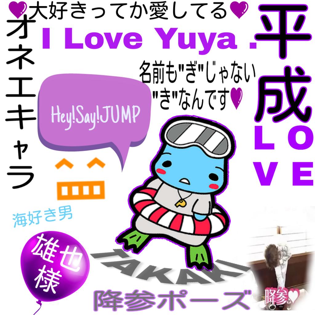 Hey Say Jump キャラクター 名前 , 無料の HD の壁紙の数千人