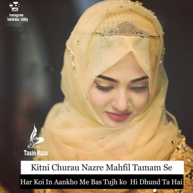 #freetoedit #ishqurdu #poetrymaykhana #shayri #urdu #writeaway #writersofinstagrama #explore #thought #quotes #explorepage #untold_thoughts_and_poetry #friendship #love #lovecity #poerty_ek_ahsaas #urdupost #urdu_uploades #shero_shayri #hindipoetry #gazal #bepanha #tasinraza #ishq_mohabbat #untold_love #shayri_mekhana
