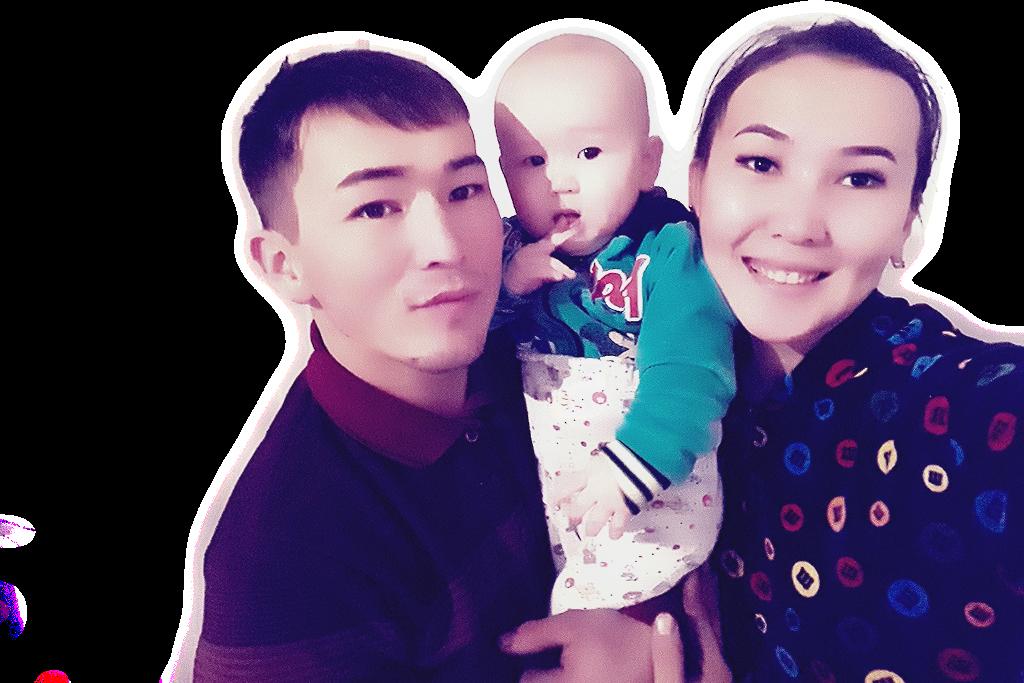 #семья