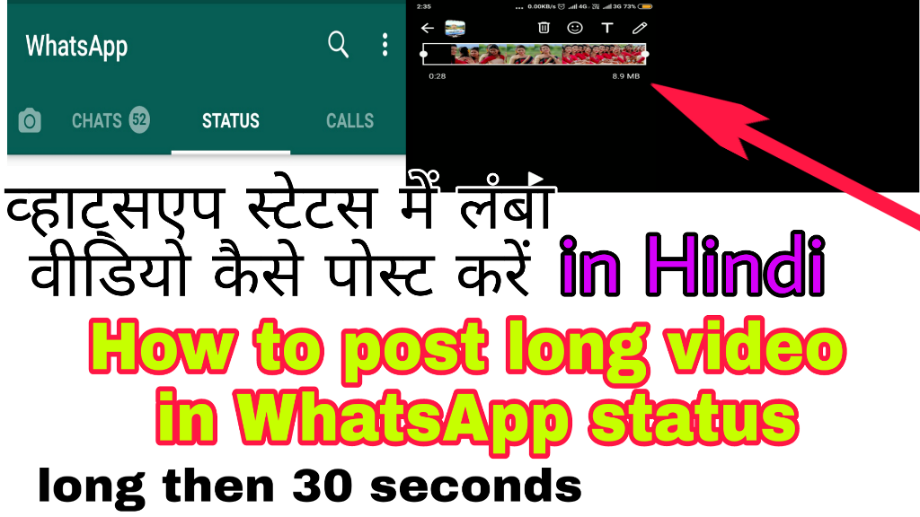 How To Post Long Video In Whatsapp Status To Watch Vid