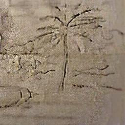 sketch draw island pensketch freetoedit