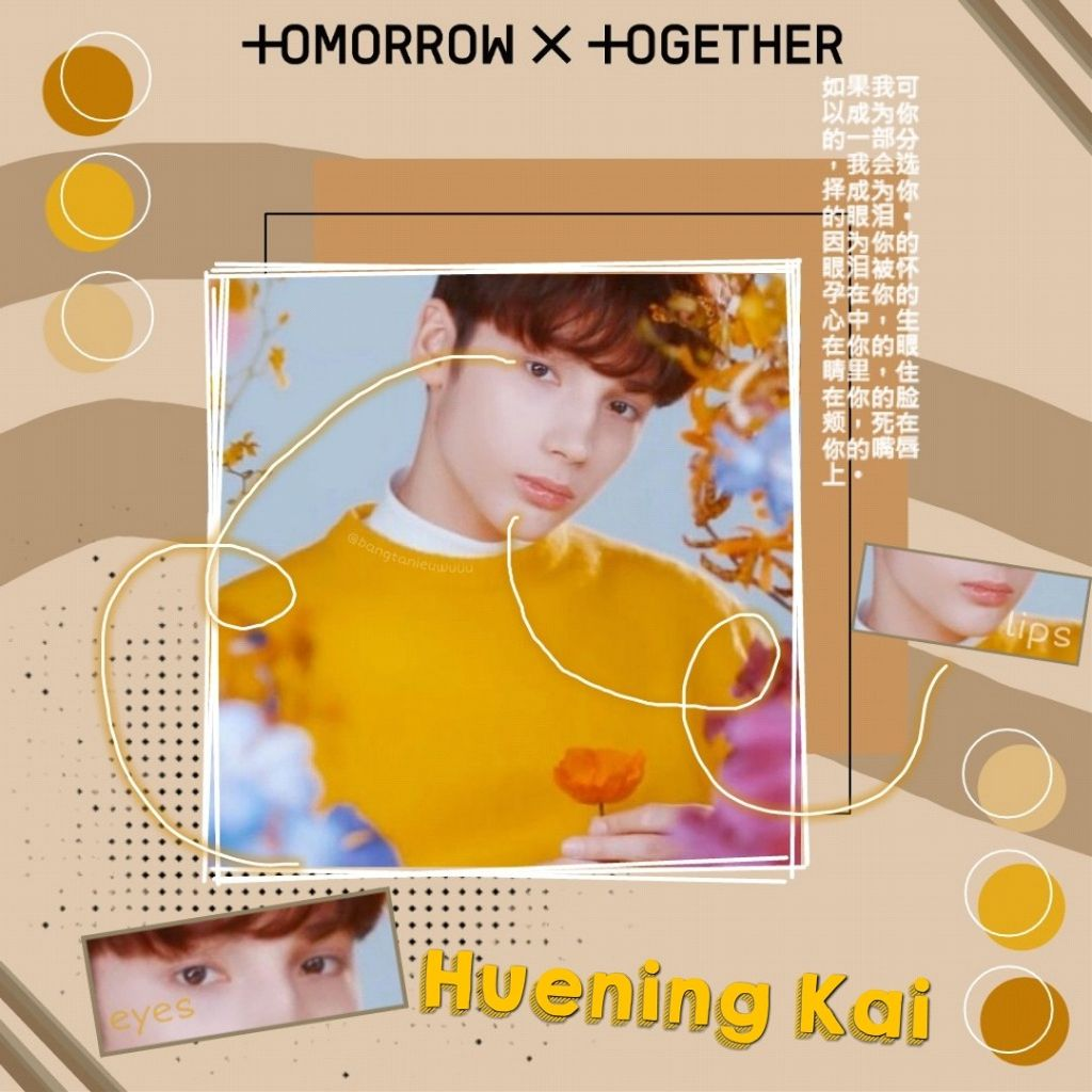 YAY! ANOTHER ONE! THEY FINALLY DEBUTED! ♡♡♡ What do you think about this one? Huening Kai is mah bias. Who's yours? :p   TAGS! #hueningkai #txthueningkai #txt #kpop #yellown#aesthetic #circle #white #blsckandwhite #colorful #text #bighit #yeonjun #beomgyu #soobin #taehyun #txtyeonjun  #txtbeomgyu  #txttaehyun  #txtsoobin #hit #vintage