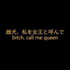 bitchplease bitch bitchqueen queenbitch queen freetoedit