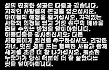 aesthetic korean kpop exo bts freetoedit