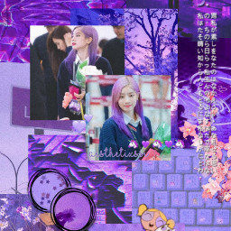 lockscreen dahyun kimdahyun edit kpop