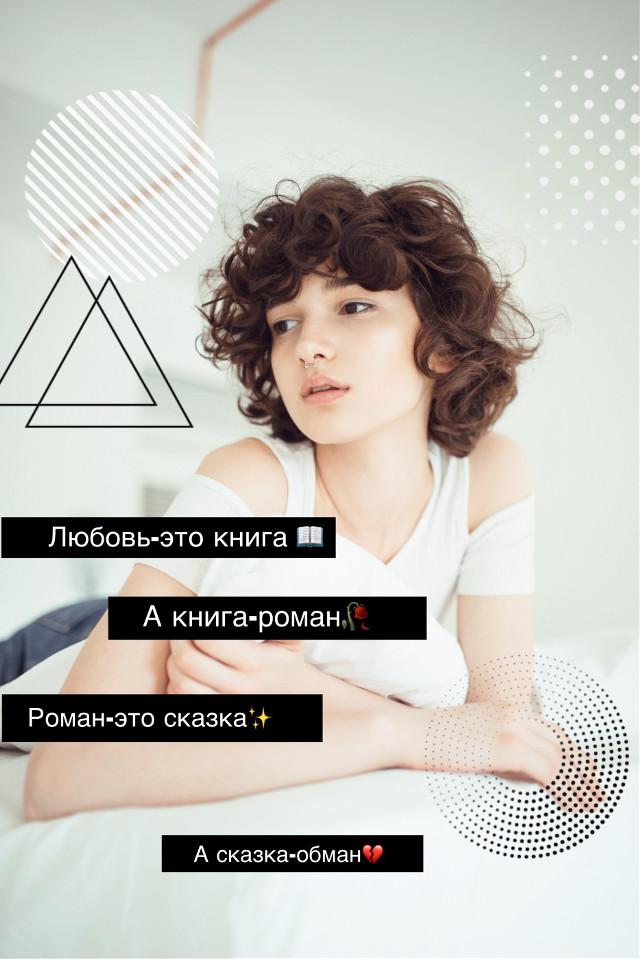 #freetoedit #fanartofkai #loveyou #цитата #nelsonmandela #likes #tattooday #k-pop