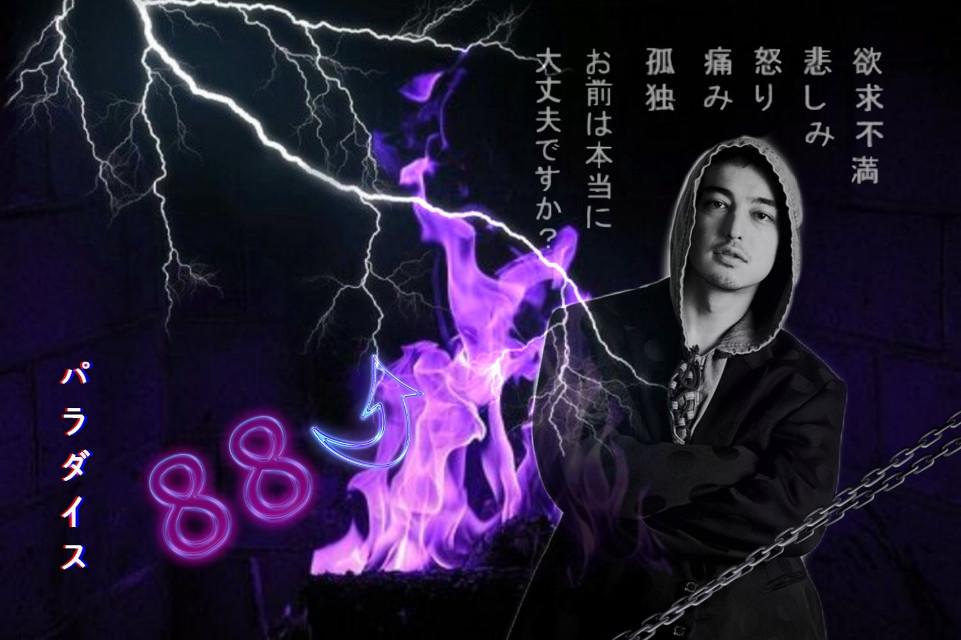 #freetoedit #joji #cyberedit #cyber #cyberwave #aesthetic #purpleaesthetic #aestheticedit