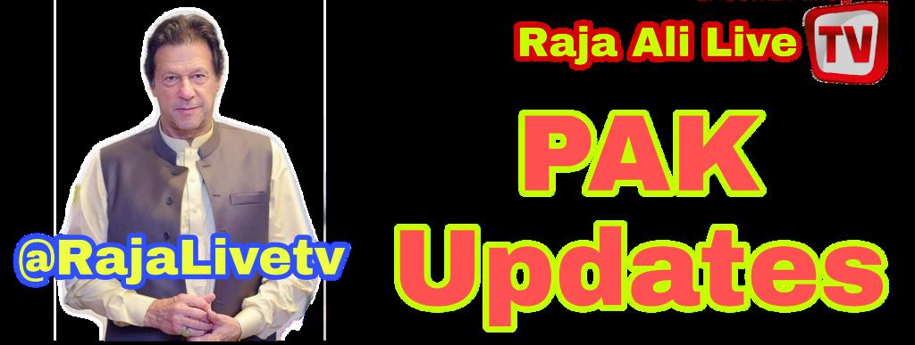 ##Rajaali