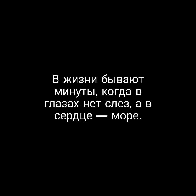 #Боль #Любовь #Цитата #стикер