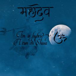 freetoedit shiva india calligraphy art