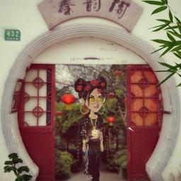 freetoedit madewithpicsart picsart chinesegirl chinesestyle