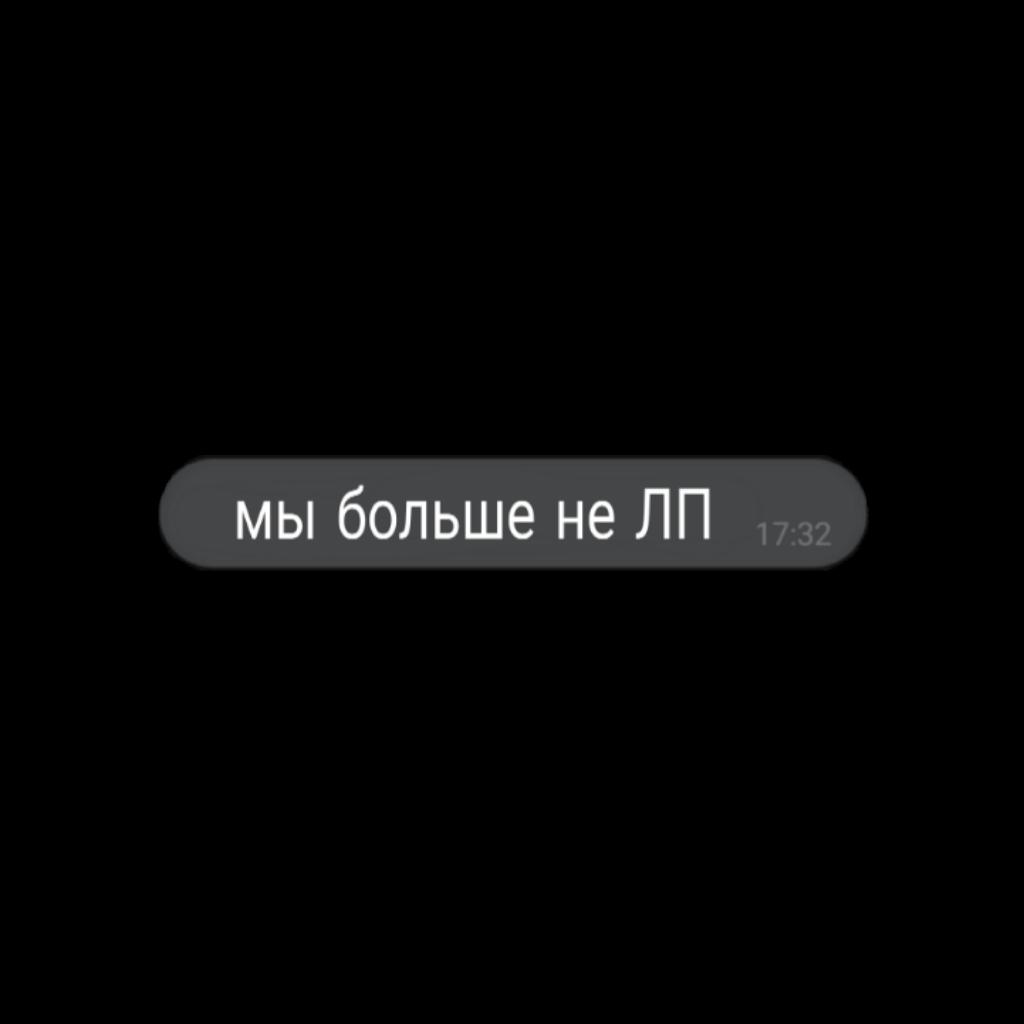 #мылый