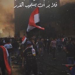 save_the_iraqi_people save