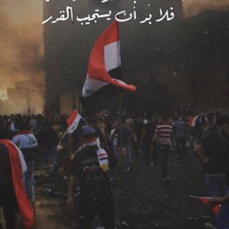 save_the_iraqi_people afterdark save