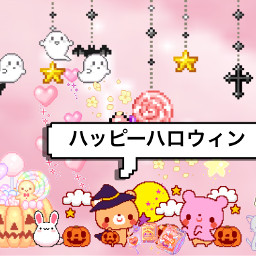 happyhalloween halloween halloweensticker freetoedit