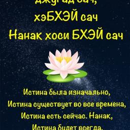 mantra kundaliniyoga kundalini freetoedit
