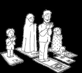 صلاة عبادة prayer مصلى تعليم freetoedit