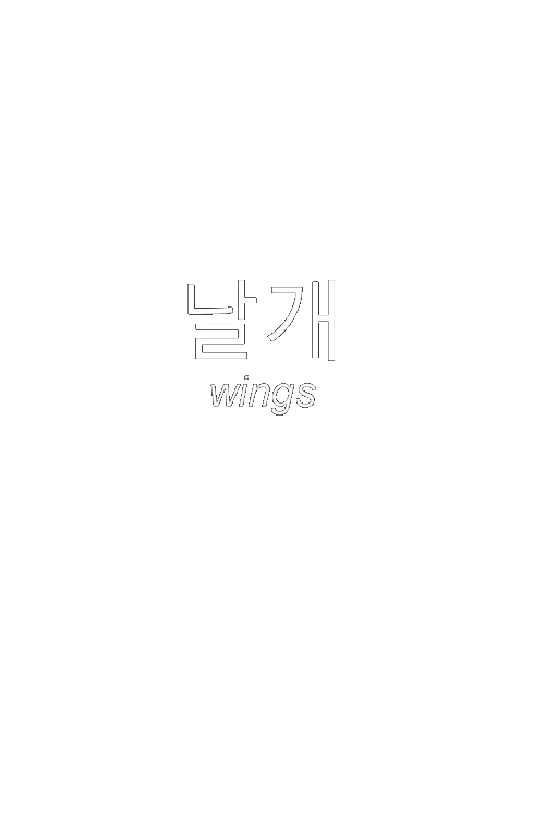 Japanese aesthetic    #japanesetext #japan #wings #aesthetic #quote #japanese #kawaii #freetoedit