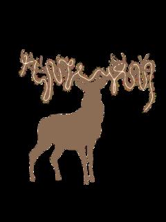 reindeer lights christmas brown freetoedit