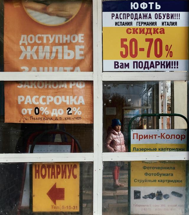 #photography #streetphotography #window #people #children